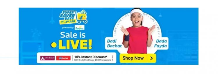 Click Here to visit Offer page